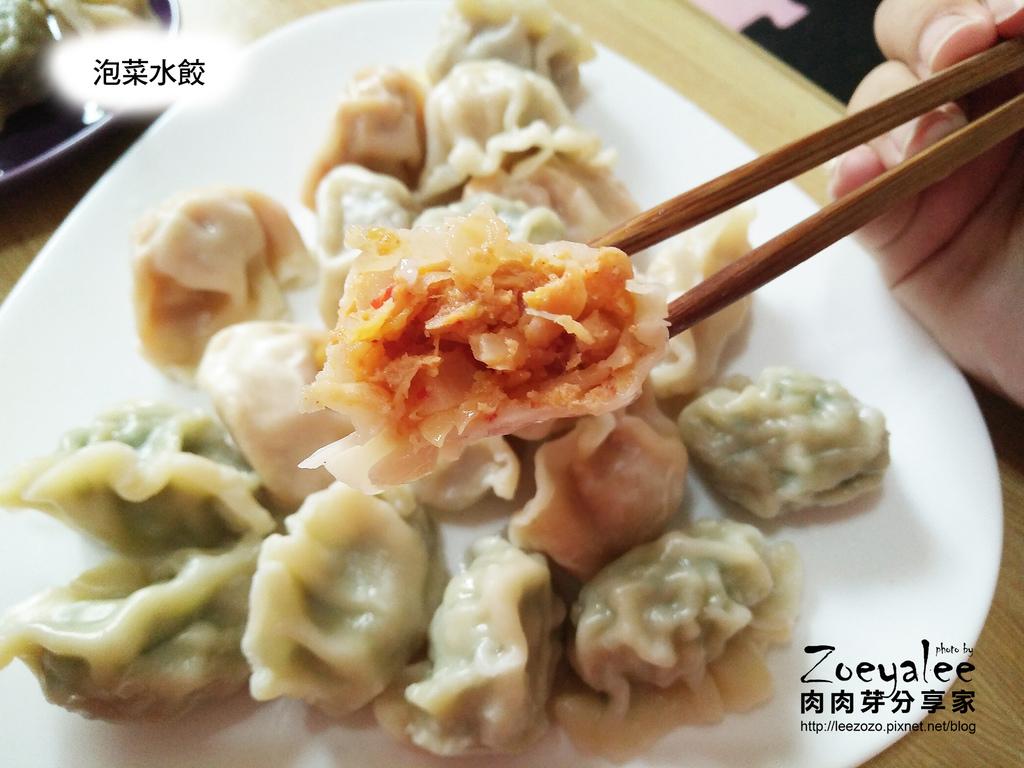 鈺女王手做水餃體驗過程 (29).jpg