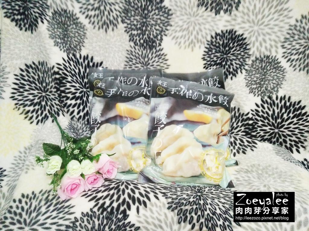 鈺女王手做水餃產品實照 (16).jpg