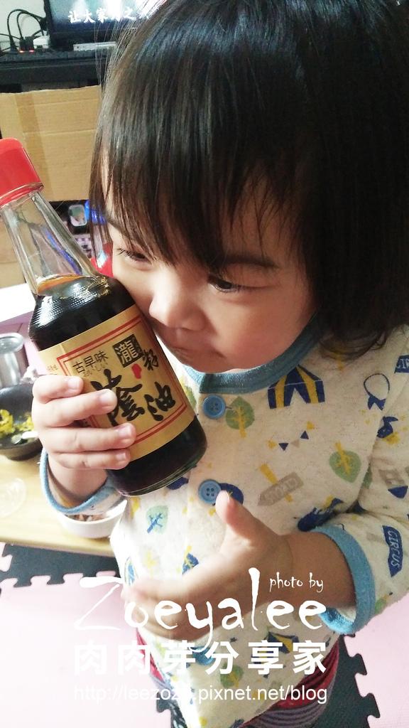 瀧籽醬油 與湯圓合照.jpg