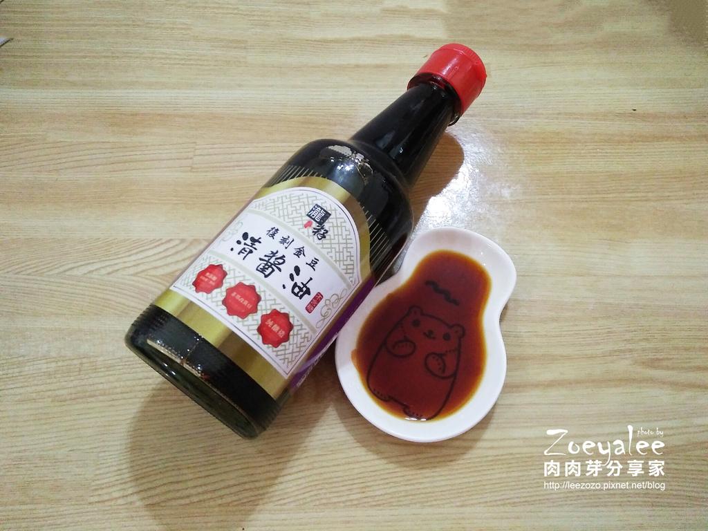 瀧籽醬油 金豆清醬油顏色照.jpg