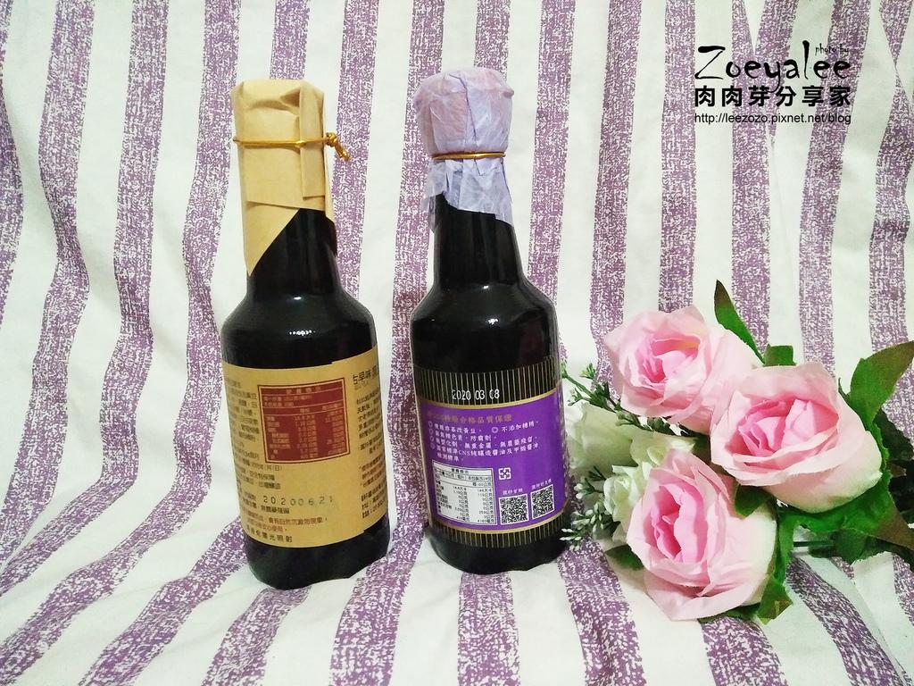 瀧籽醬油 產片照片.jpg