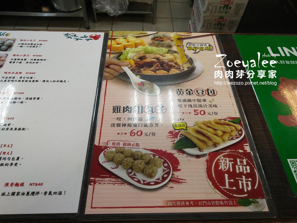 帝王食補內壢店 (19).jpg