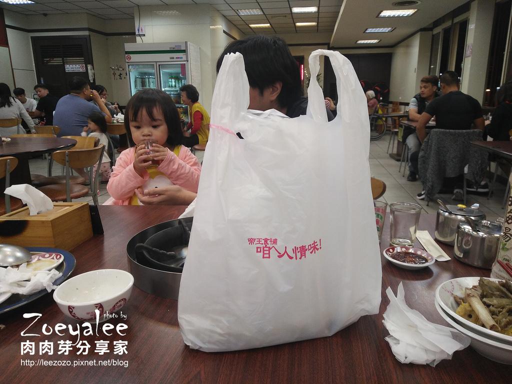帝王食補內壢店 外帶的袋子.jpg