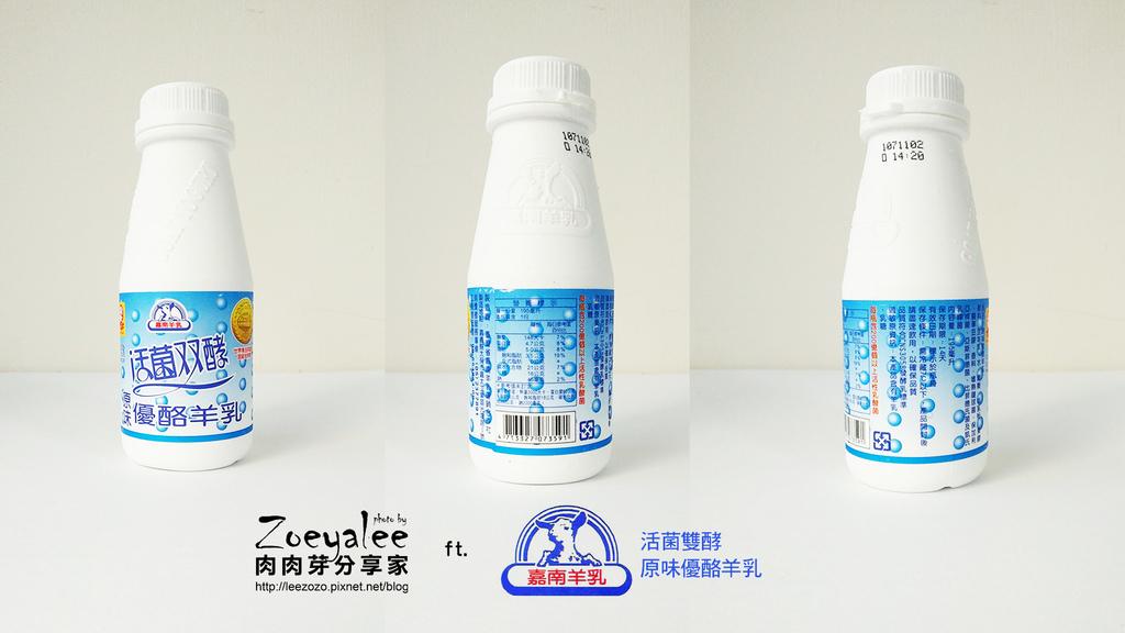 活菌雙酵原味優酪羊乳.jpg