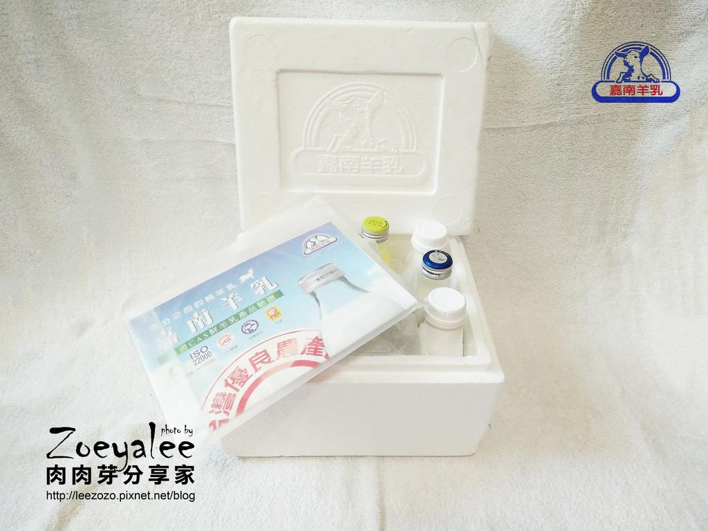 嘉南羊乳 (3).jpg