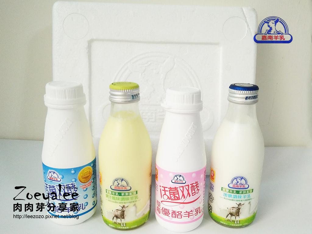 嘉南羊乳 (5).jpg