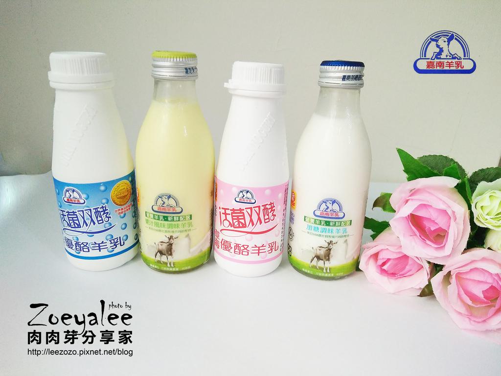 嘉南羊乳 (7).jpg