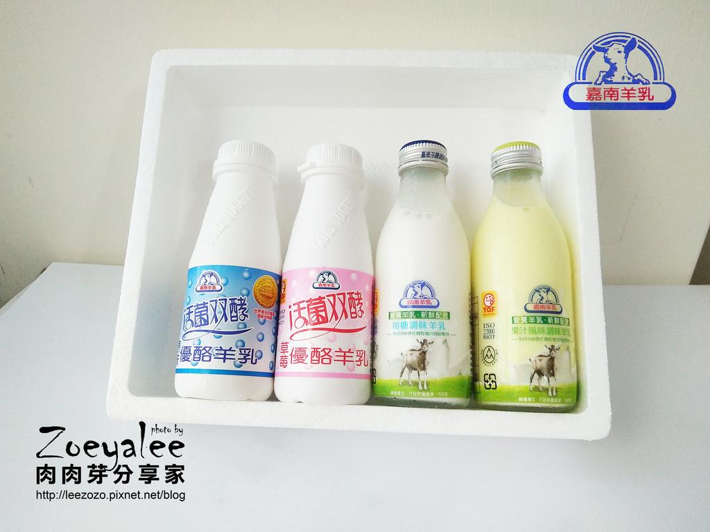 嘉南羊乳 (15).jpg