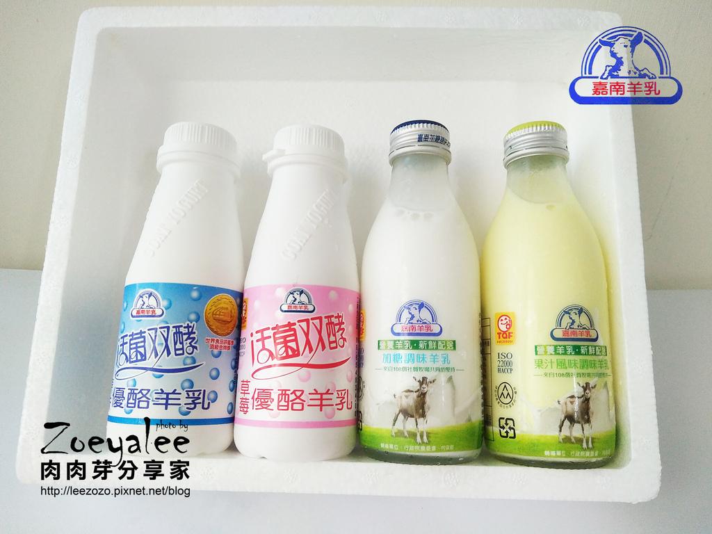 嘉南羊乳 (14).jpg