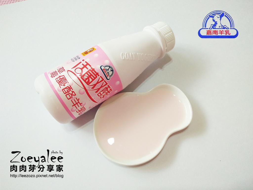 嘉南羊乳 活菌雙酵草莓優酪乳 (2).jpg