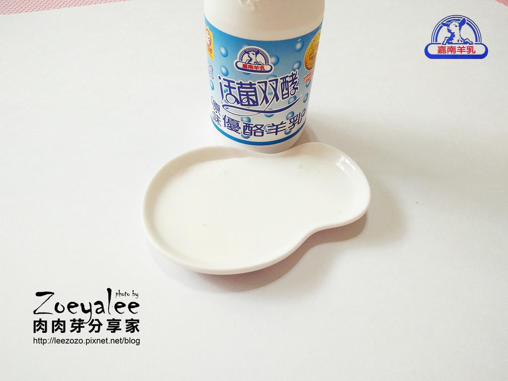 嘉南羊乳 活菌雙酵原味優酪乳液體.jpg
