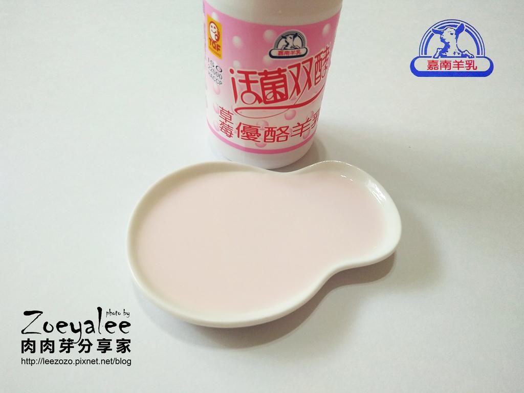 嘉南羊乳 活菌雙酵草莓優酪乳.jpg