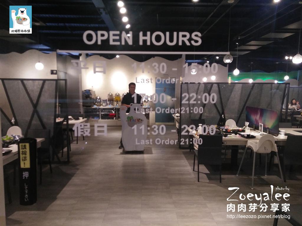 竹北北極熊涮涮鍋_店內照 (1).jpg