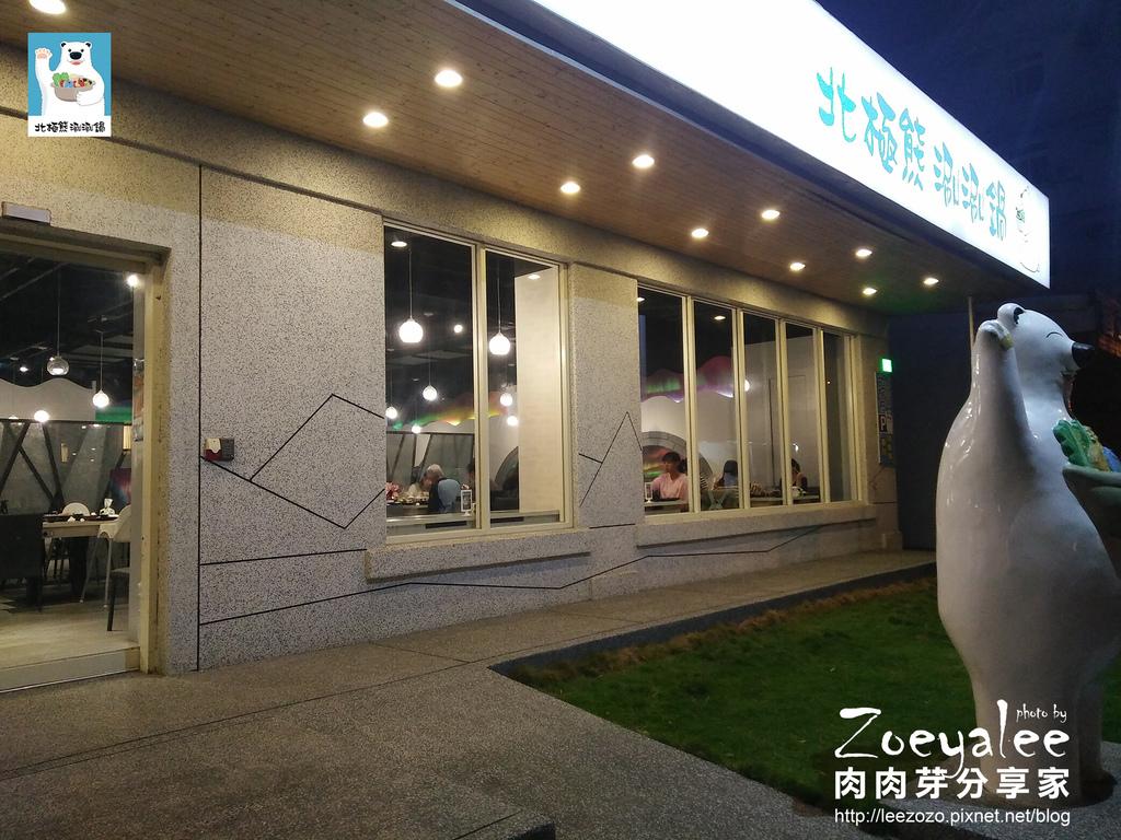 竹北北極熊涮涮鍋_店外照 (6).jpg