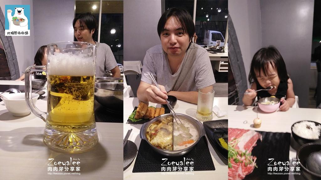 竹北北極熊涮涮鍋_餐點 (4).jpg