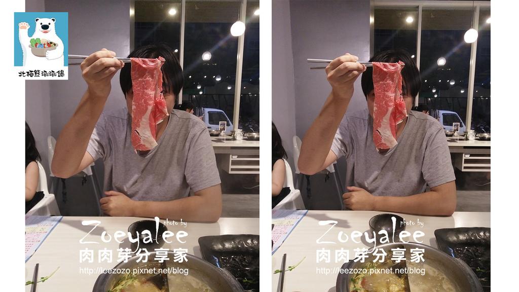 竹北北極熊涮涮鍋_餐點 (41).jpg