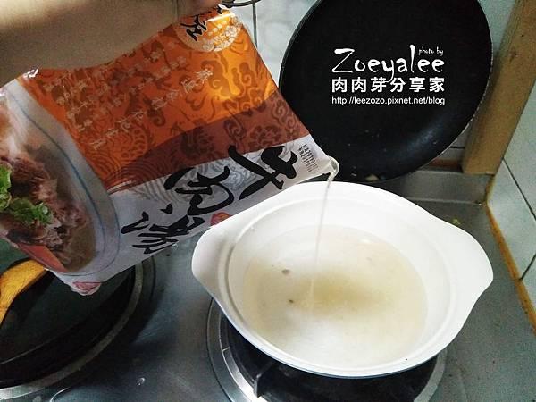 史家庄方便廚房_肉肉芽分享家 _餐點 (5).jpg