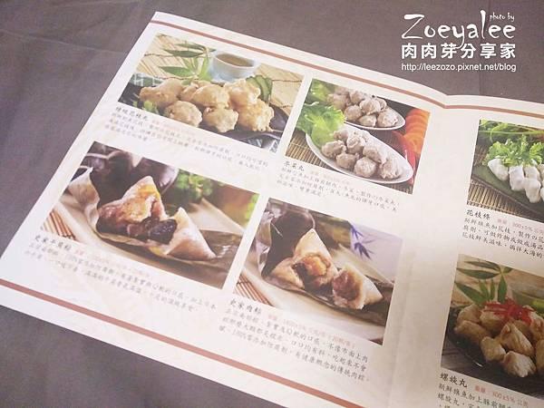 史家庄方便廚房_肉肉芽分享家_DM (3).jpg