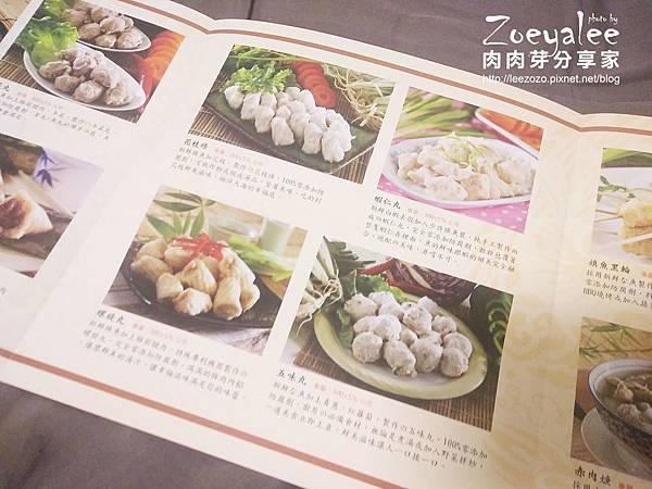 史家庄方便廚房_肉肉芽分享家_DM (4).jpg