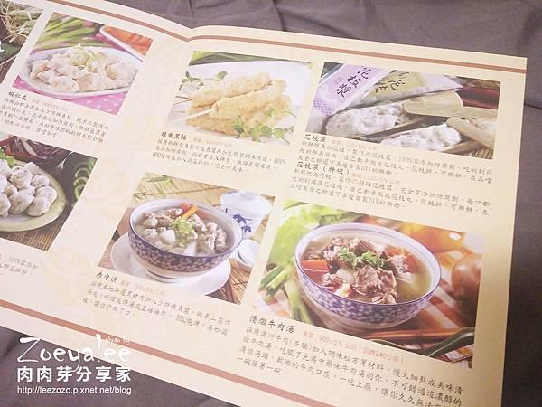 史家庄方便廚房_肉肉芽分享家_DM (5).jpg