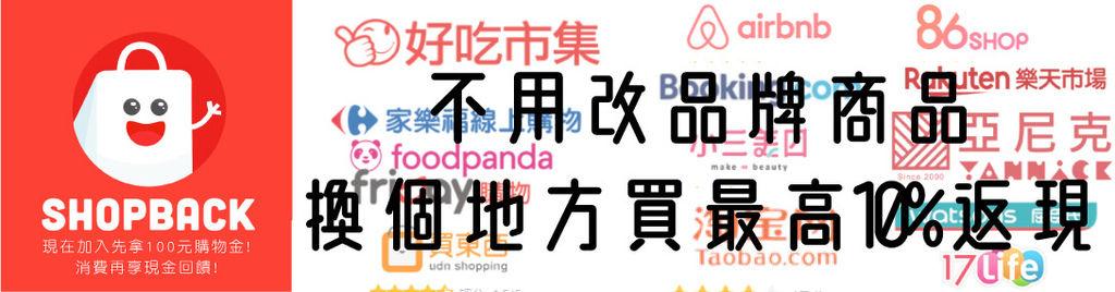 shopbac-k.jpg