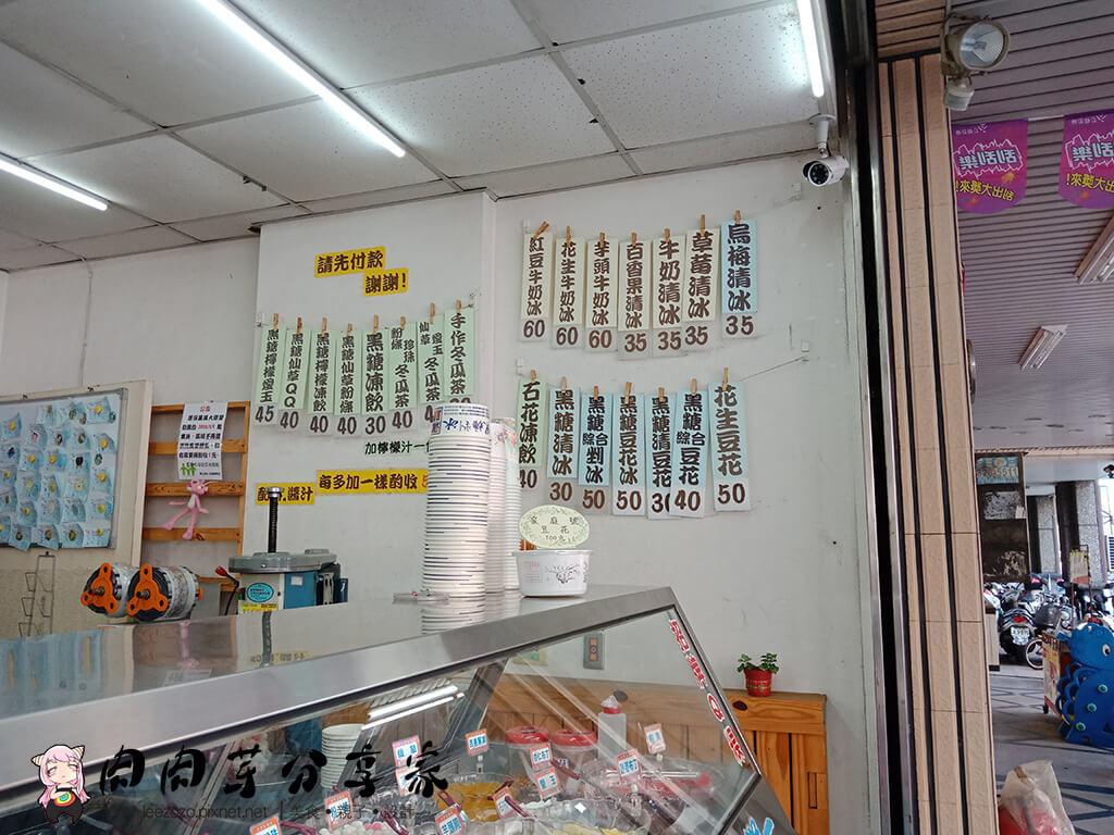 陳Q古早黑砂糖剉冰 (2).jpg