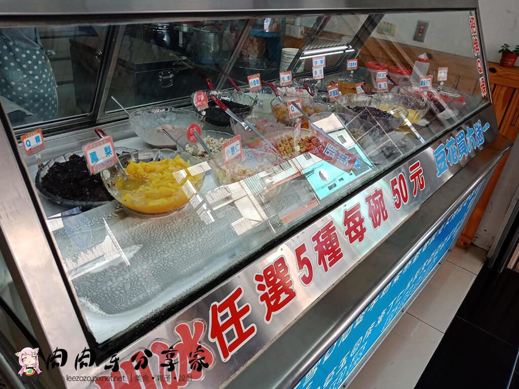 陳Q古早黑砂糖剉冰 (1).jpg