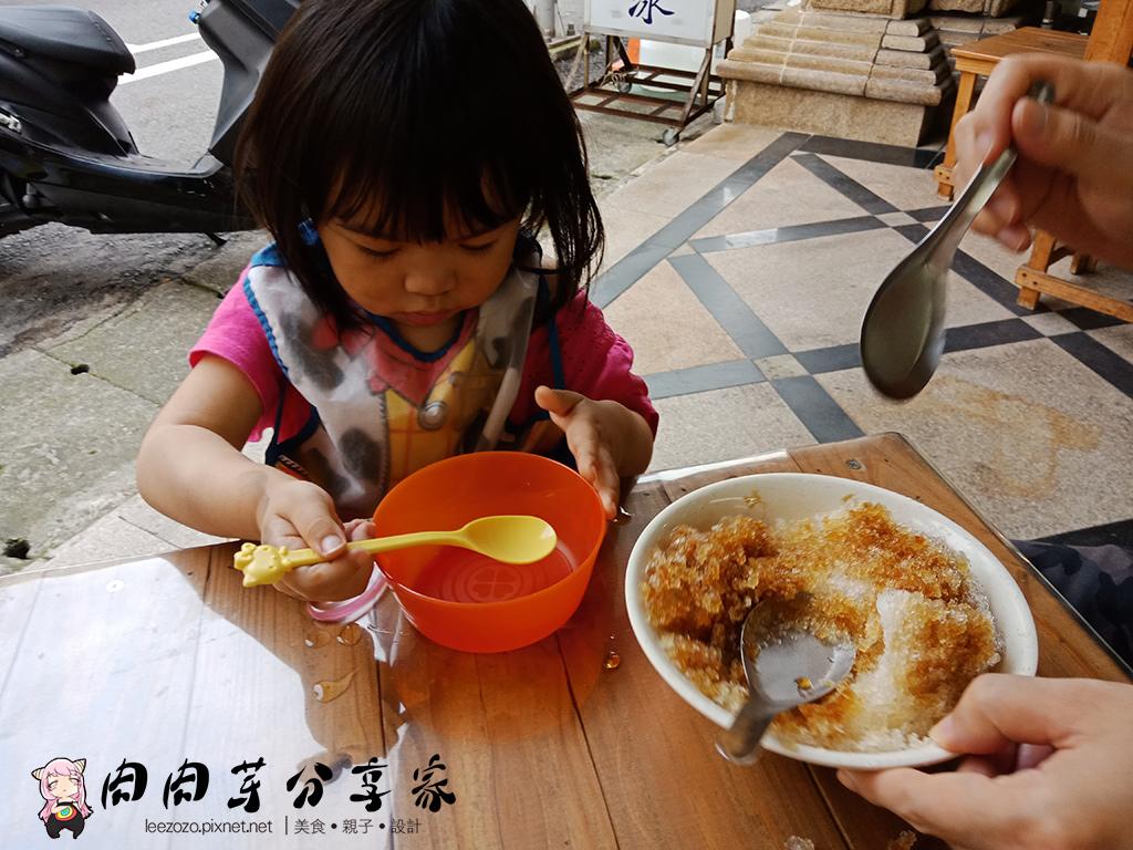 陳Q古早黑砂糖剉冰 (10).jpg