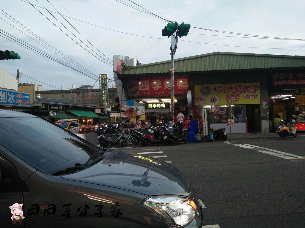 四季烤鴨 (1).jpg