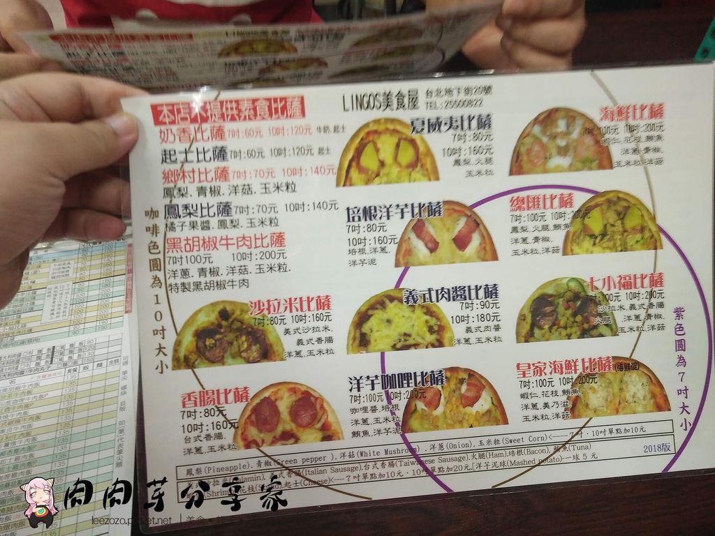 Lingos美食屋 (4).jpg
