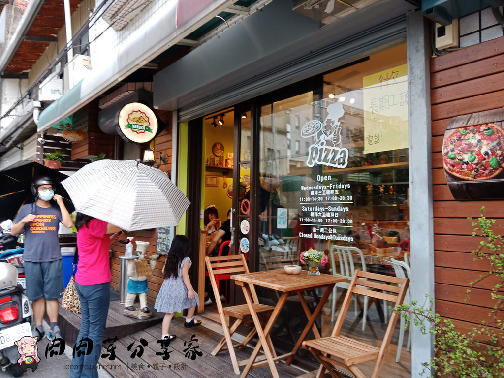 SANDRO義式手工披薩屋 (1).jpg