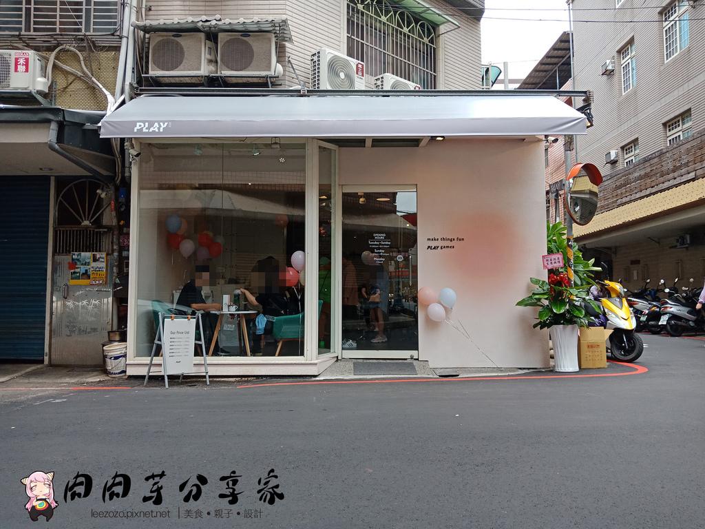 Moon play hair salon (7).jpg
