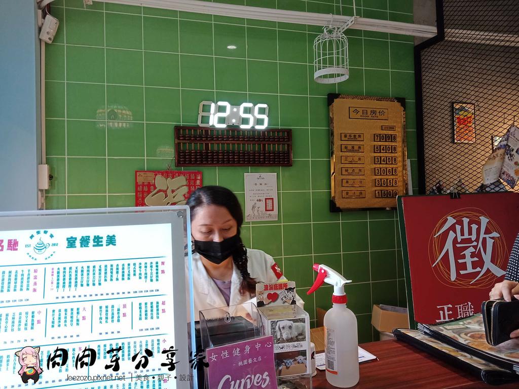 美生餐室藝文店 (28).jpg