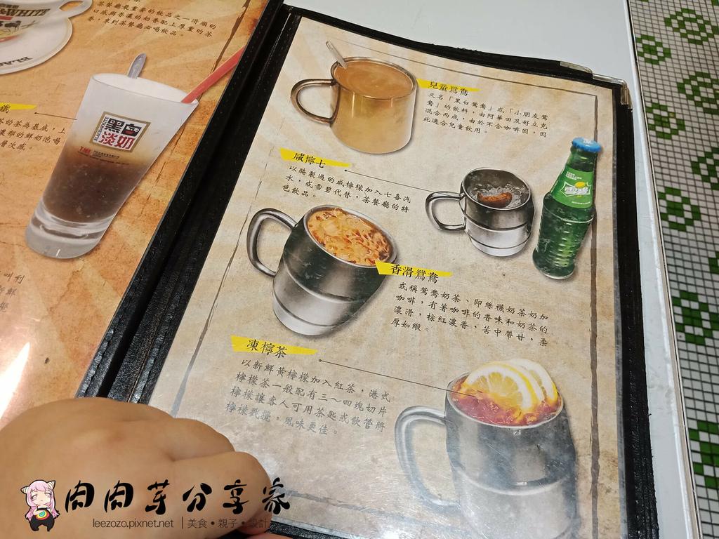 美生餐室藝文店 (14).jpg