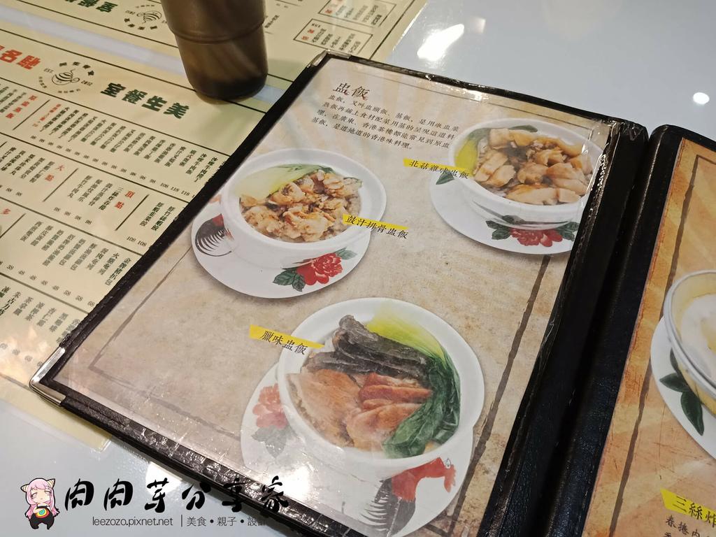 美生餐室藝文店 (10).jpg
