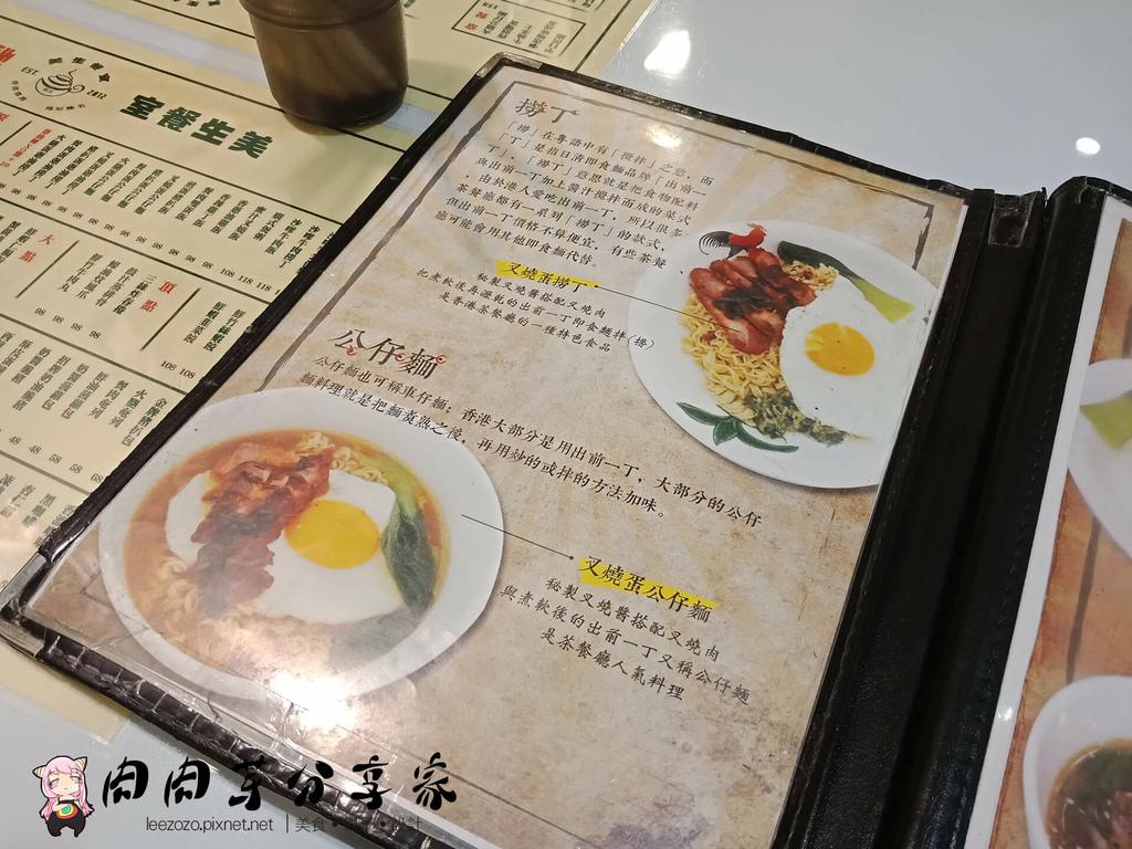 美生餐室藝文店 (8).jpg