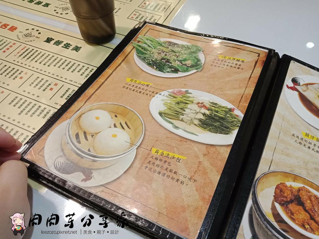 美生餐室藝文店 (12).jpg
