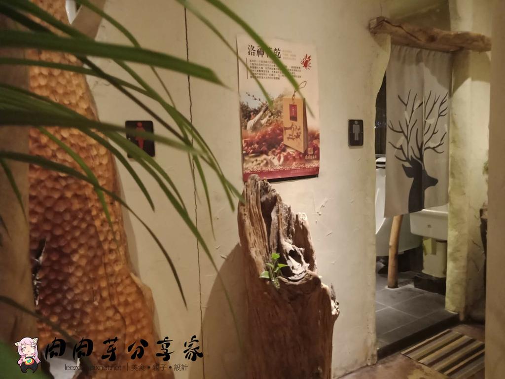 打鹿岸原住民人文主題餐廳 (14).jpg