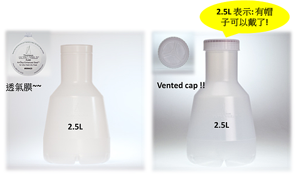 Ultra yield vented cap 2.5L.png