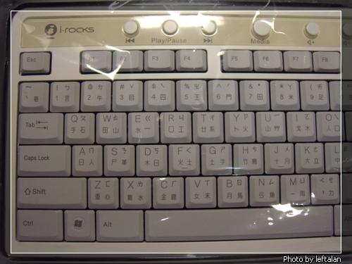 KR-6190 (左)
