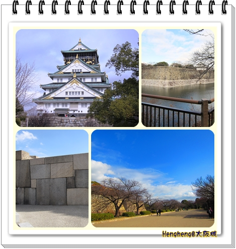 0124大阪城.jpg