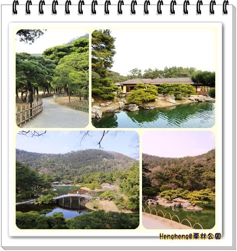 0125栗林公園.jpg