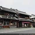 川越古街道  (3).JPG