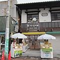 舊輕井澤街道 (5)