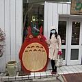 舊輕井澤街道 (8)