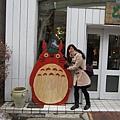 舊輕井澤街道 (9)