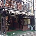 舊輕井澤街道 (20)
