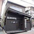 茜屋咖啡店 (4)