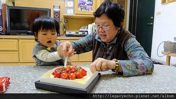 草莓蛋糕01
