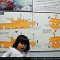南極觀測船04.jpg